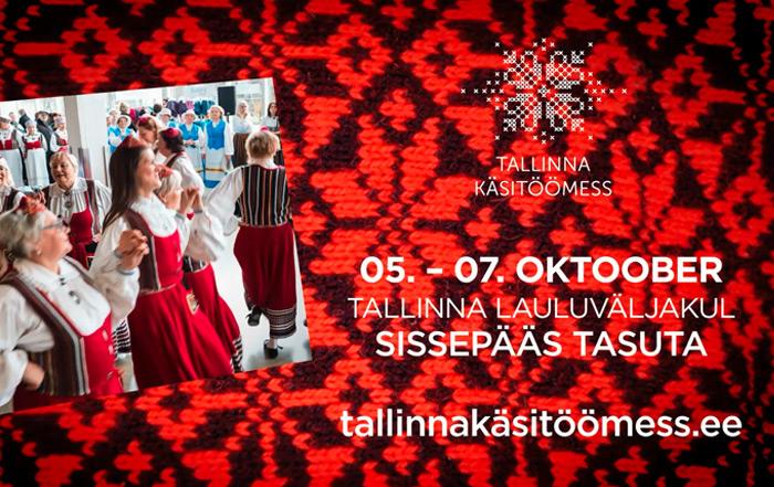 tallinna-kasitoomess-tallinna-lauluvaljakul-05-07-oktoober