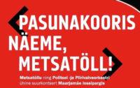 metsatollu-ja-ppa-uhine-suurkontsert