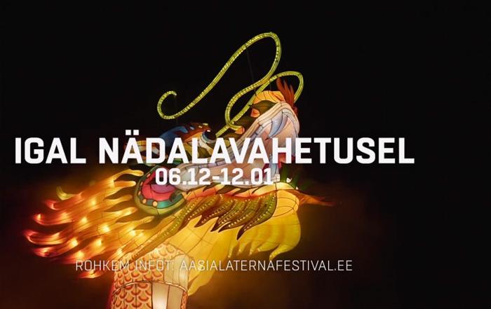 aasia-laternafestival
