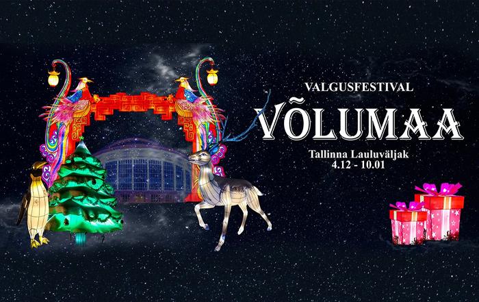 Valgusfestival Võlumaa