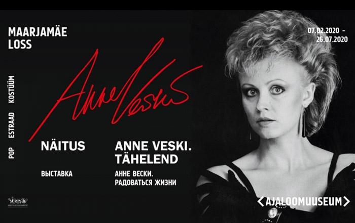"""Näitus """"Anne Veski. Tähelend"""""""